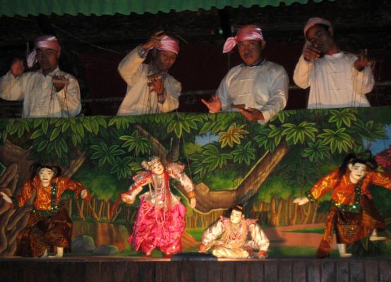 Burmese Puppeteers