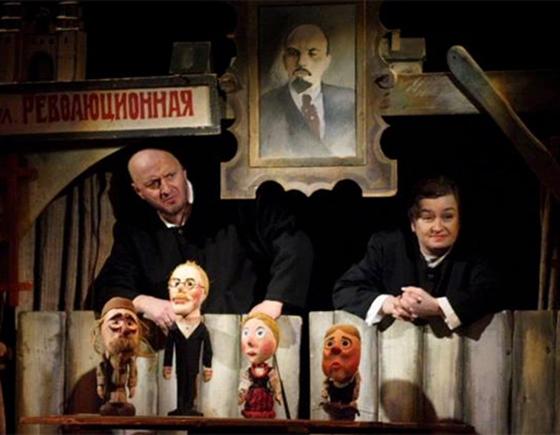 Grodno Puppet Theatre